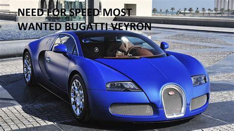Bugatti veyron super sport 77. NEED FOR SPEED MOST WANTED BUGATTI VEYRON GAMEPLAY - YouTube
