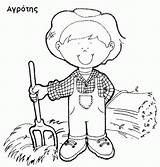 Farmer Coloring Preschool Toddler Crafts Comment sketch template