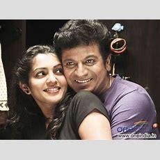 Andar Bahar Review  Shivaraj Kumar  Parvathi Menon