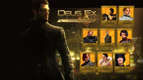 Deus Ex Animated Wallpaper - deus ex wsallpaper hd wallpaper wiki