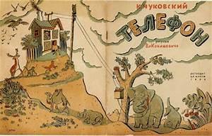 Sandra Eterovic: Russian Children's Book Illustration, I