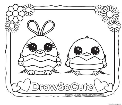 draw  cute coloring pages  printable drawings art
