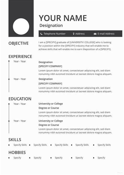 46+ Blank Resume Templates - DOC, PDF | Free & Premium Templates