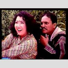 Nepali Movie Dharma Part 1 Youtube