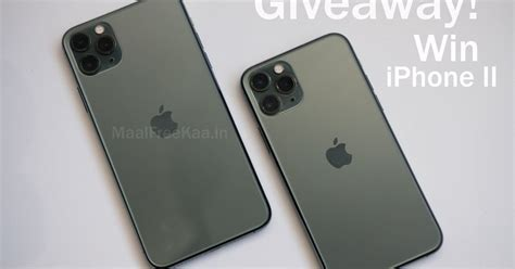 iphone gb giveaway giveaway sample