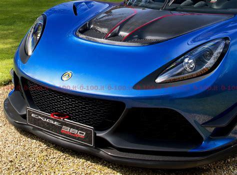 Novita Lotus Exige Cup 380 0 100 Motori Orologi Lifestyle
