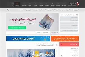 Easy Digital Downloads Wordpress Theme  Websites Examples