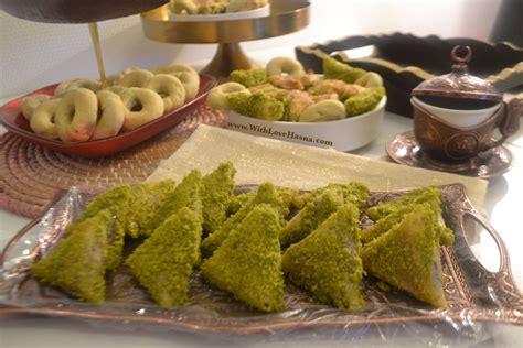 cuisine tunisienne gateau cuisine recette samsa au four dessert tunisien