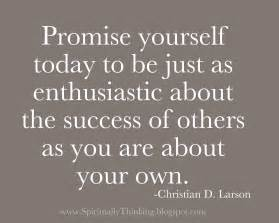 Celebrate Others Success Quotes