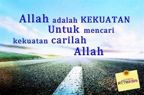 gambar kata kata mutiara cinta kehidupan islami kata aing