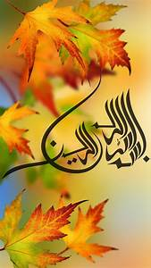 Best, Islamic, Wallpaper, For, 5, Inch, Mobile, Phone, 2, Of, 7