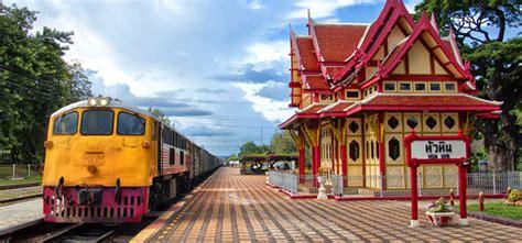 7.สถานีรถไฟหัวหิน - Tichaporn leedee