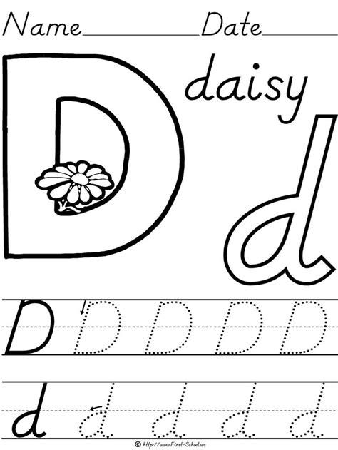alphabet letter  daisy dnealian manuscript handwriting