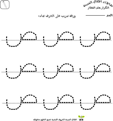 10 best images of urdu worksheets for preschool urdu