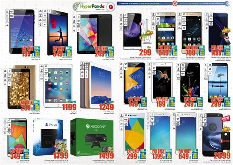 Best Mobile Offers Best Mobile Offer At Hyperpanda Discountsales Ae