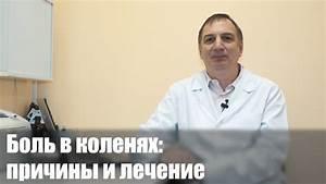 Эутирокс и боли в суставах