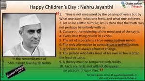 pt jawaharlal nehru essay in english best curriculum vitae pt jawaharlal nehru essay in english