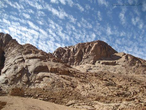 desktopbild wallpaper kostenlos und gratis aegypten