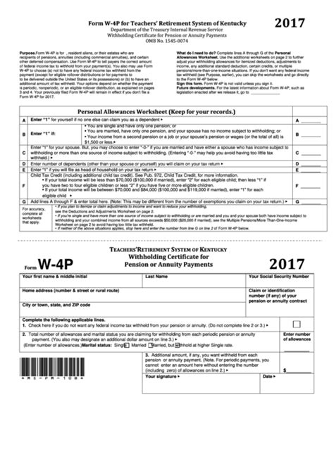 form w 4p withholding certificate 2017 printable pdf