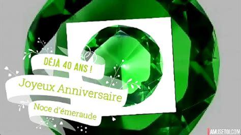 anniversaire de mariage 40 ans poeme chanson anniversaire de mariage 40 ans gosupsneek
