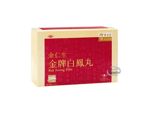 eu yan sang bak foong pills 24 sachets 余仁生金牌白鳳丸 24包裝