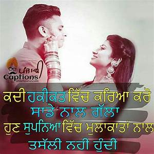 1000+ images about Punjabi Couple Quotes And Thoughts on ...