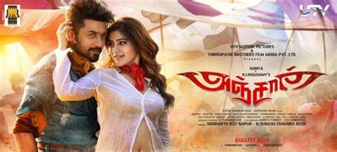 Anjaan Video Songs Bang Bang Bang And Ek Do Teen Char