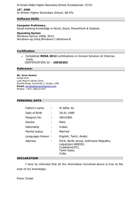 Updating Resume For New by New Updated Resume