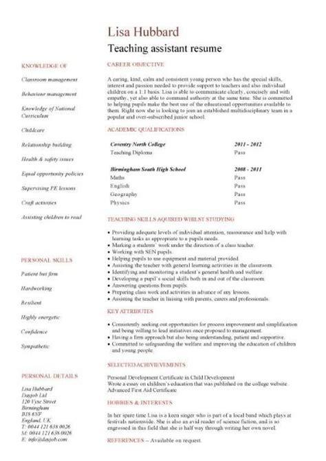 pin  julie tron  school resume summary resume