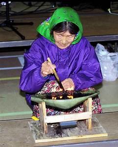Inuit women - Wikipedia