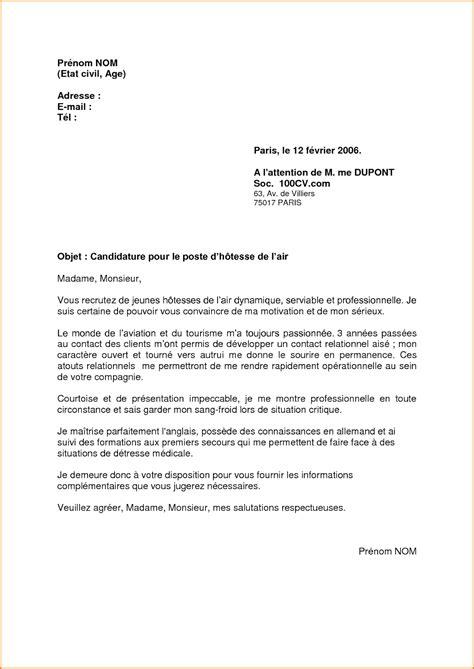lettre de motivation reconversion secretaire 13 lettre de motivation reconversion professionnelle mod 232 le exemple lettres
