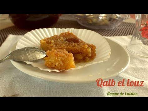 cuisin algerien kalb el louz patisserie algerienne du ramadan gateau