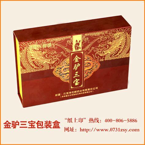 长沙礼品包装盒生产厂家_医疗保健包装盒_长沙纸上印包装印刷厂(公司)