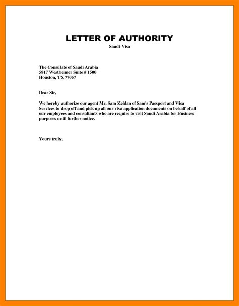 authorization letter      write
