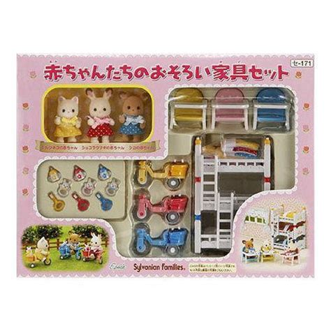 calico critters furniture preschool toys amp pretend play 876 | $ 3