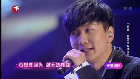 Exo Lay & Jj Lin Singing 【i Believe I Can Fly】in Go