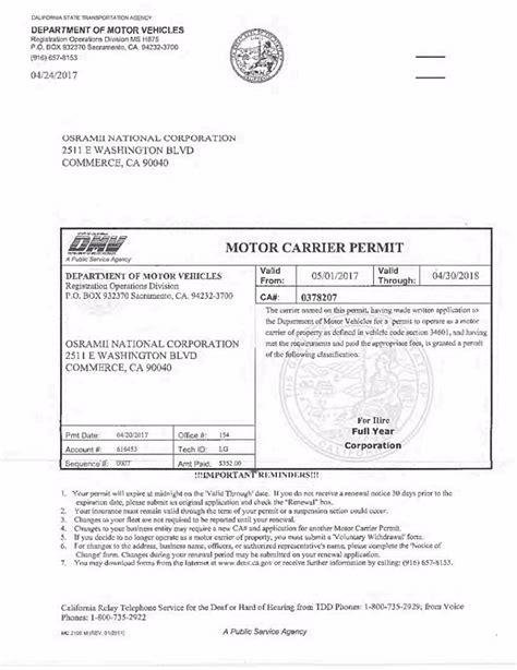 cal osha hot work permit form mbm legal