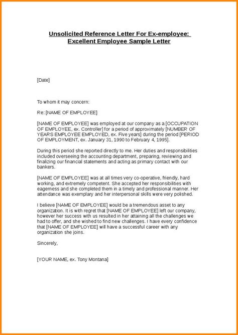 employee reference letter sample memo templates