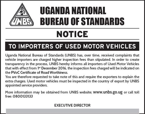 bureau of standards uganda national bureau of standards notice