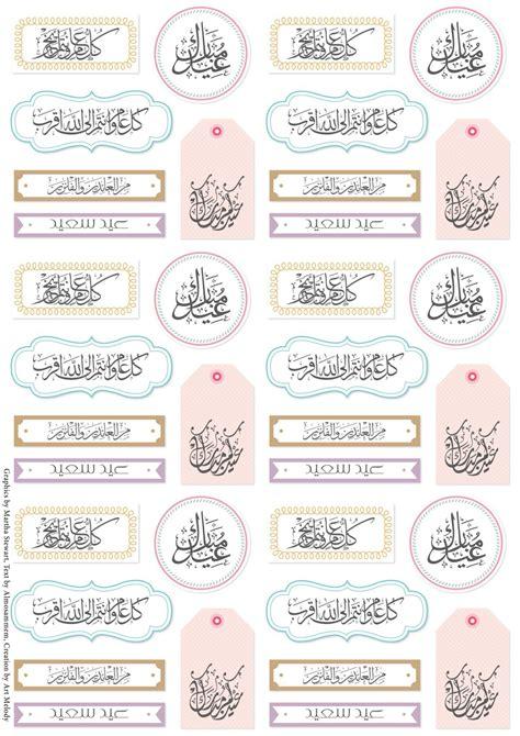 pin   gom  craft pinterest eid ramadan  craft