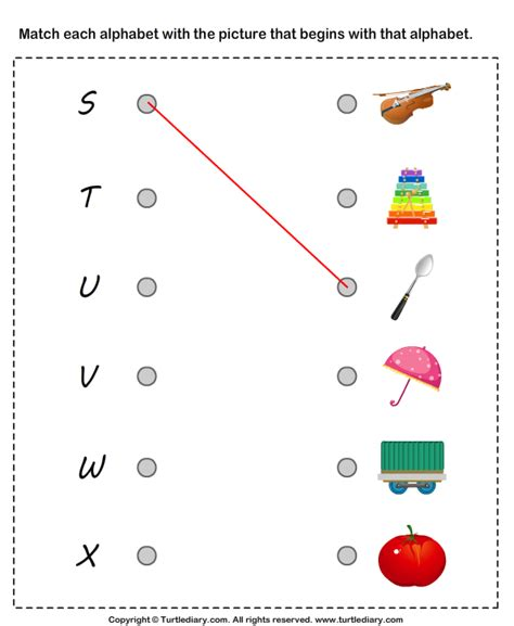 matching letters  pictures    worksheet turtle diary