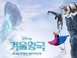 Frozen Korean Wallpapers - Frozen Wallpaper (36455926 ...