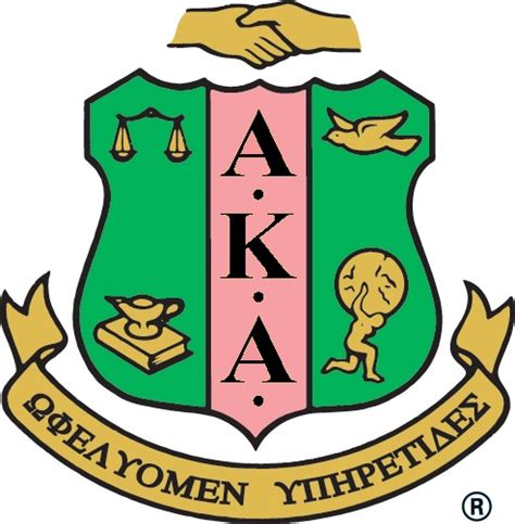 You May Want To Read This Alpha Kappa Alpha Greek. Cover Page Template Word. Free Blank Certificate Template. Incredible Invoice Template Quickbooks Online. University Of Washington Graduate School Application. Resume Template For Nursing. Shasta Bible College And Graduate School. Training New Employees Template. Goal Statement Examples For Graduate School