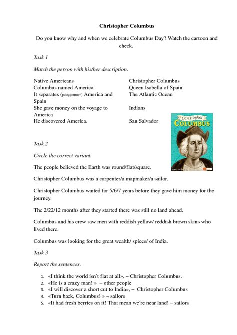 movie worksheet christopher columbus
