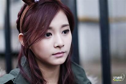 Tzuyu Twice Asiachan Pop