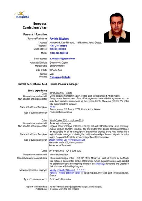 Curriculum Vitae Europass Model Completat Example Good Resume Template