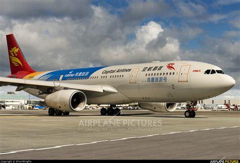 B-8019 - Capital Airlines Beijing Airbus A330-200 at Copenhagen Kastrup   Photo ID 620833 ...