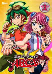 image yuya yuzu yu gi oh arc v dvd 3 png yu gi oh wiki en espa 241 ol fandom powered by wikia
