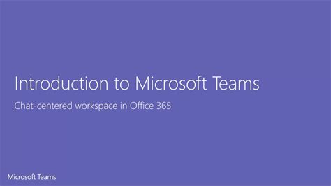 introduction  microsoft teams youtube