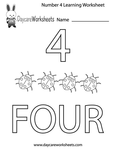 preschool number  learning worksheet